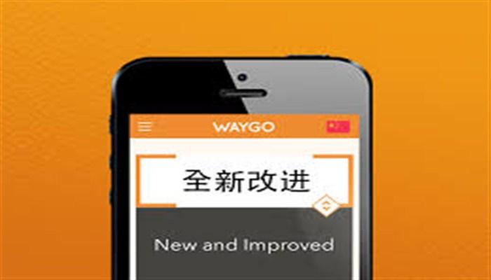 Las mejores aplicaciones para traducir