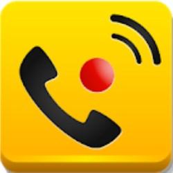 grabador de llamadas compatible con todos los dispositivos