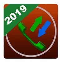 App Al Call Recorder 2019