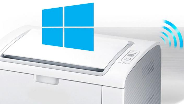 configurar una impresora